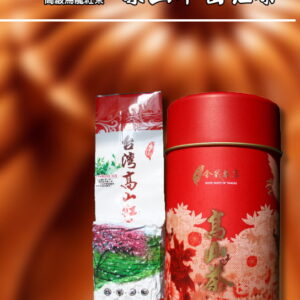 雲露美人紅-梨山翠巒紅茶