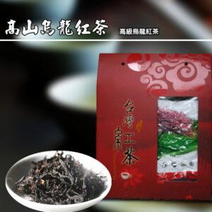 平靜美人紅-高山烏龍紅茶