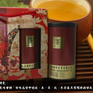 平靜烏龍~清境高山茶